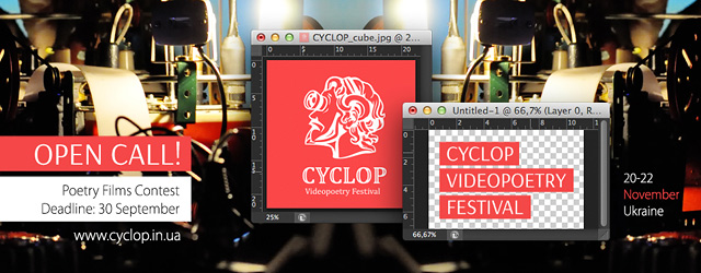 CYCLOP International Videopoetry Contest banner