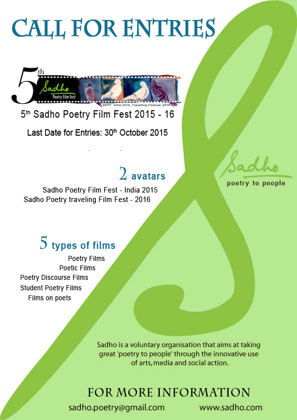 5th Sadho Poetry Film Fest call for entries