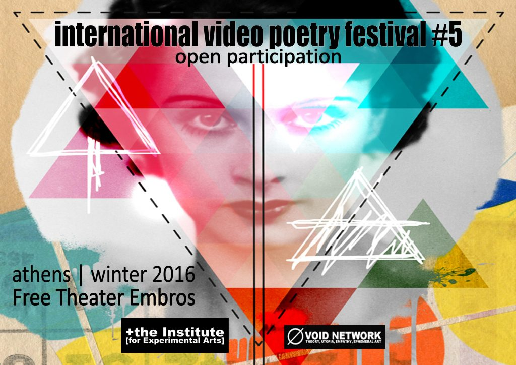 5th International Video Poetry Festival in Athens