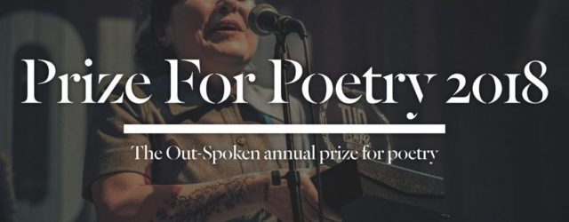 Out-Spoken Prize For Poetry 2018 (screenshot)