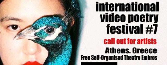 Video Poetry Festival banner